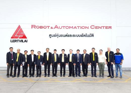 พิธีลงนามบันทึกความร่วมมือทางวิชาการระหว่าง มหาวิทยาลัยเทคโนโลยีพระจอมเกล้าพระนครเหนือ กับ สถาบันการอาชีวะภาคตะวันออก กลุ่มผู้ประกอบการระบบอัตโนมัติและหุ่นยนต์ไทย (TARA) และบริษัท เลิศวิลัย แอนด์ ซันส์ จำกัด