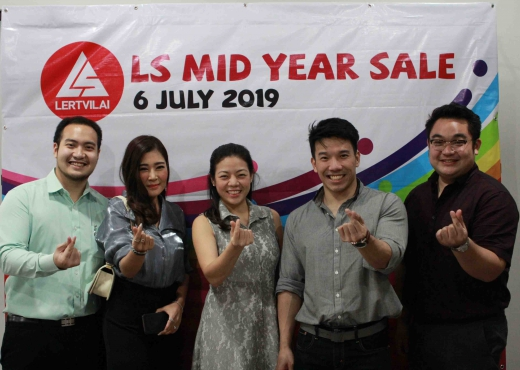 LS MID YEAR PARTY CELEBRATION