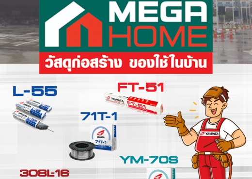 New Items now available at MegaHOME