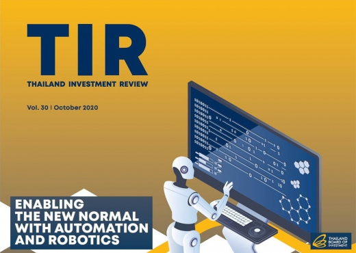 Leading the Way in Robotics & Automation System Integration